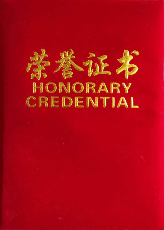 央视广告 荣誉证书