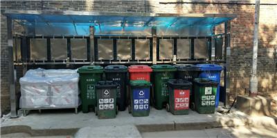 西安长安大学四分类垃圾收集亭遮雨棚带洗手池和垃圾分拣台设备