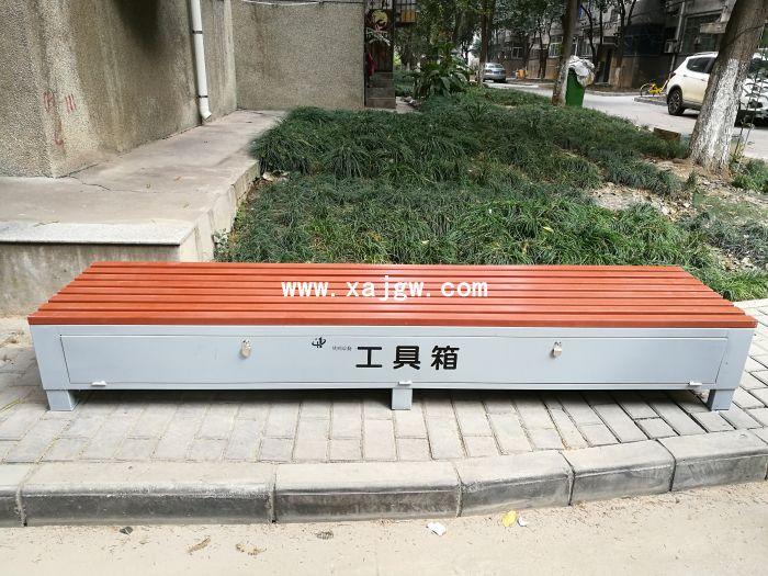 西安碑林区环卫工工具柜休息椅子
