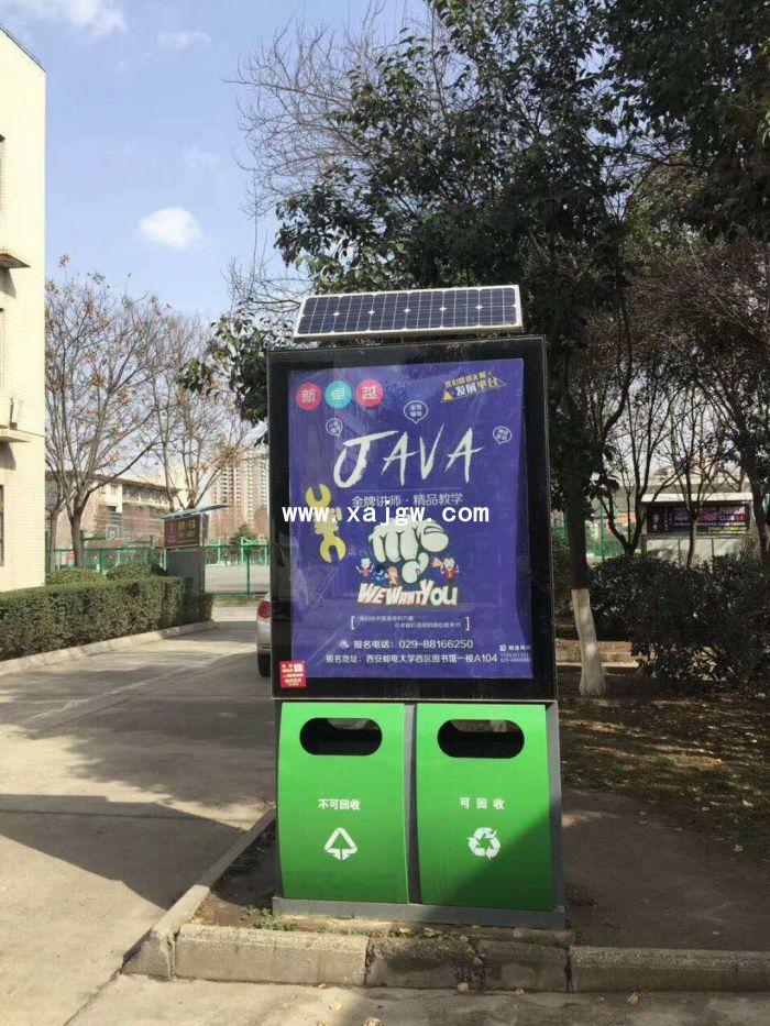 太阳能广垃圾箱