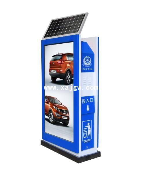 太阳能灯箱