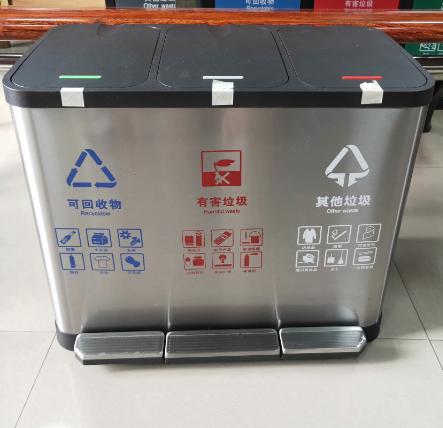 西安27升三联体不锈钢脚踏垃圾桶