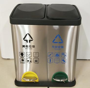 西安18L不锈钢两分类脚踩式垃圾桶