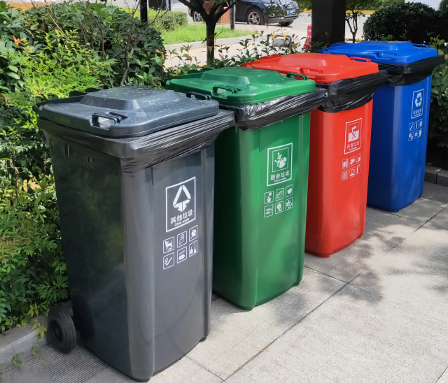西安240升四色塑料挂车垃圾桶