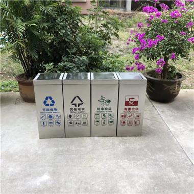 重庆四分类不锈钢垃圾桶
