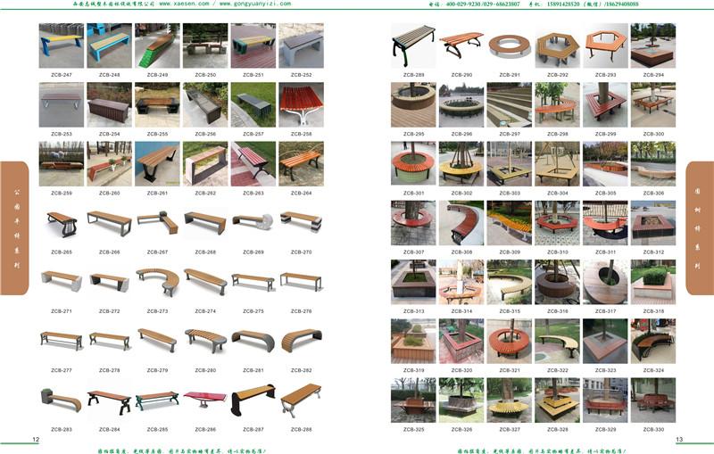 西安木塑园林座椅款式
