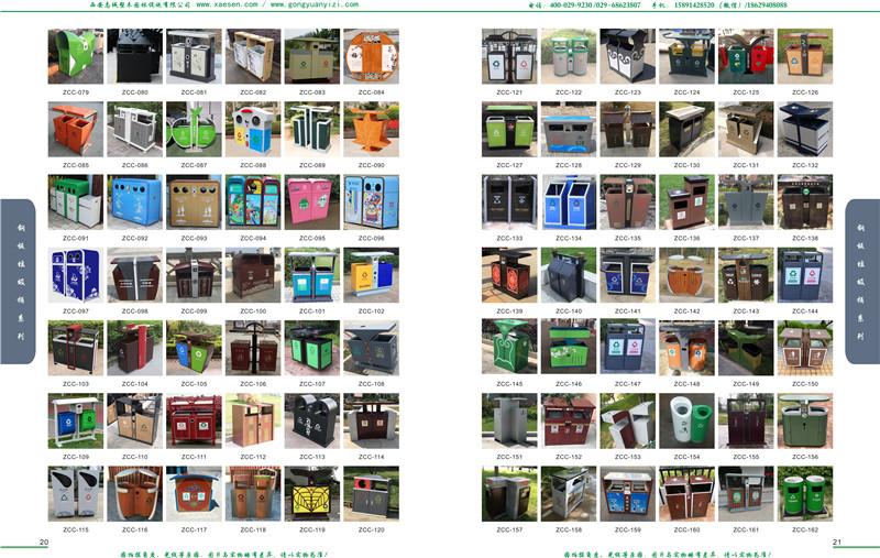 西安钢板分类果皮箱款式