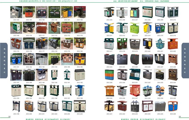 西安钢板垃圾分类桶款式