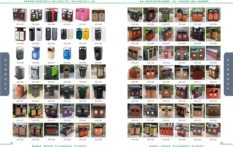 西安户外垃圾桶的材质有哪些?