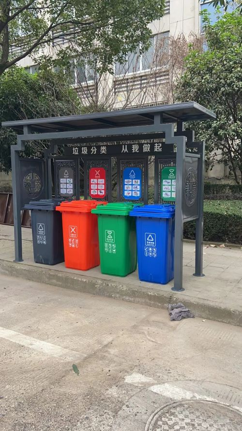 西安垃圾亭价格款式材质尺寸设计说明